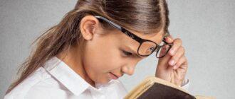 близорукость у детей школьного возраста