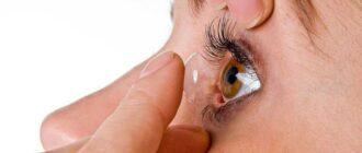как надевать (снимать) контактные линзы