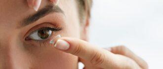 подобрать контактные линзы