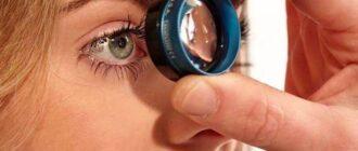 Какая норма внутриглазного давления при глаукоме?