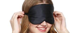 Повязка (маска) на глаза для сна